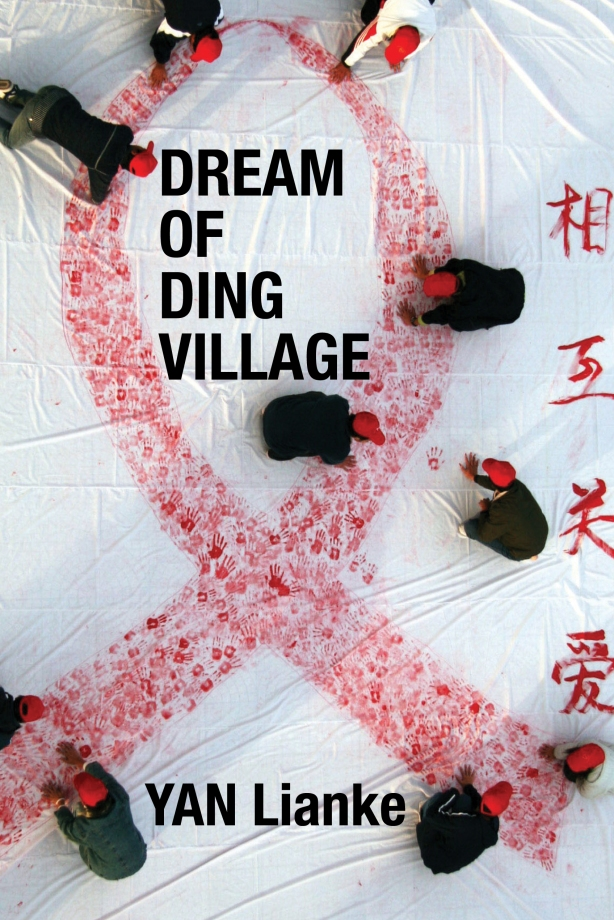Yan Lianke's Dream of Ding Village
