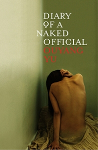 Ouyang Yu, Diary of a Naked Official
